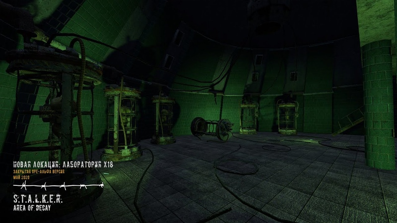 Обзор Лаборатория X 18 ☢ S.T.A.L.K.E.R.: Area of Decay ☢ DayZ S.T.A.L.K.E.R. [4k]