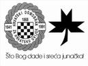DOMOBRANSKE PJESME: Tamburaški orkestar i muški zbor HRT-a - RUŽMARIN
