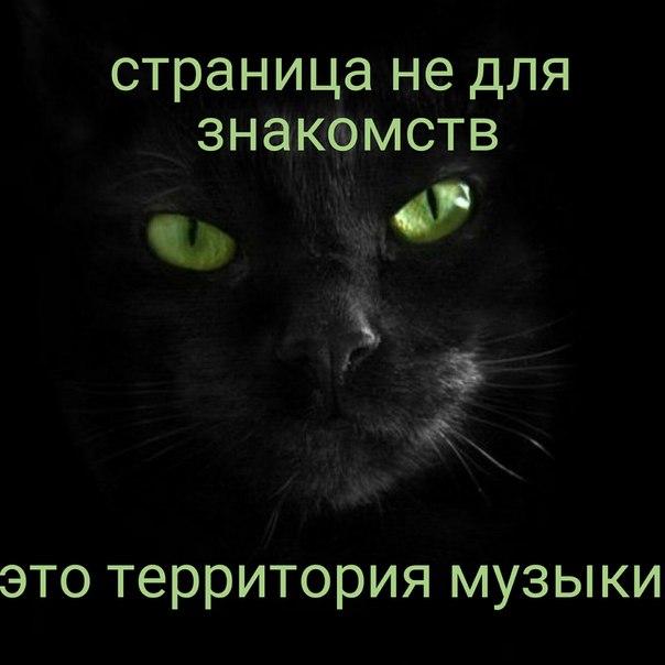 русском картинки с надписью в друзья не принимаю что говорить, иногда