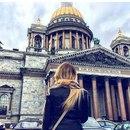 Фотоальбом Александры Первовой