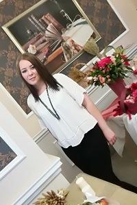 Ташкинова Екатерина