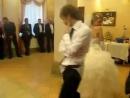 Мой первый танец,на первой свадьбеВсё будет именно так,только брэйкинга по больше