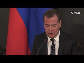 Медведев посоветовал ускориться с освоением денег на нацпроекты в Крыму