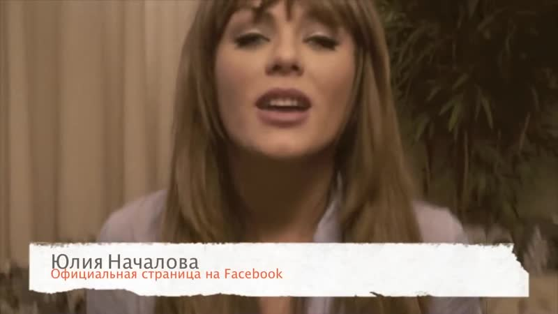 у меня дома в гостях.Юля Началова и Оксана Пушкина New 2012 Life Video — копия (2)