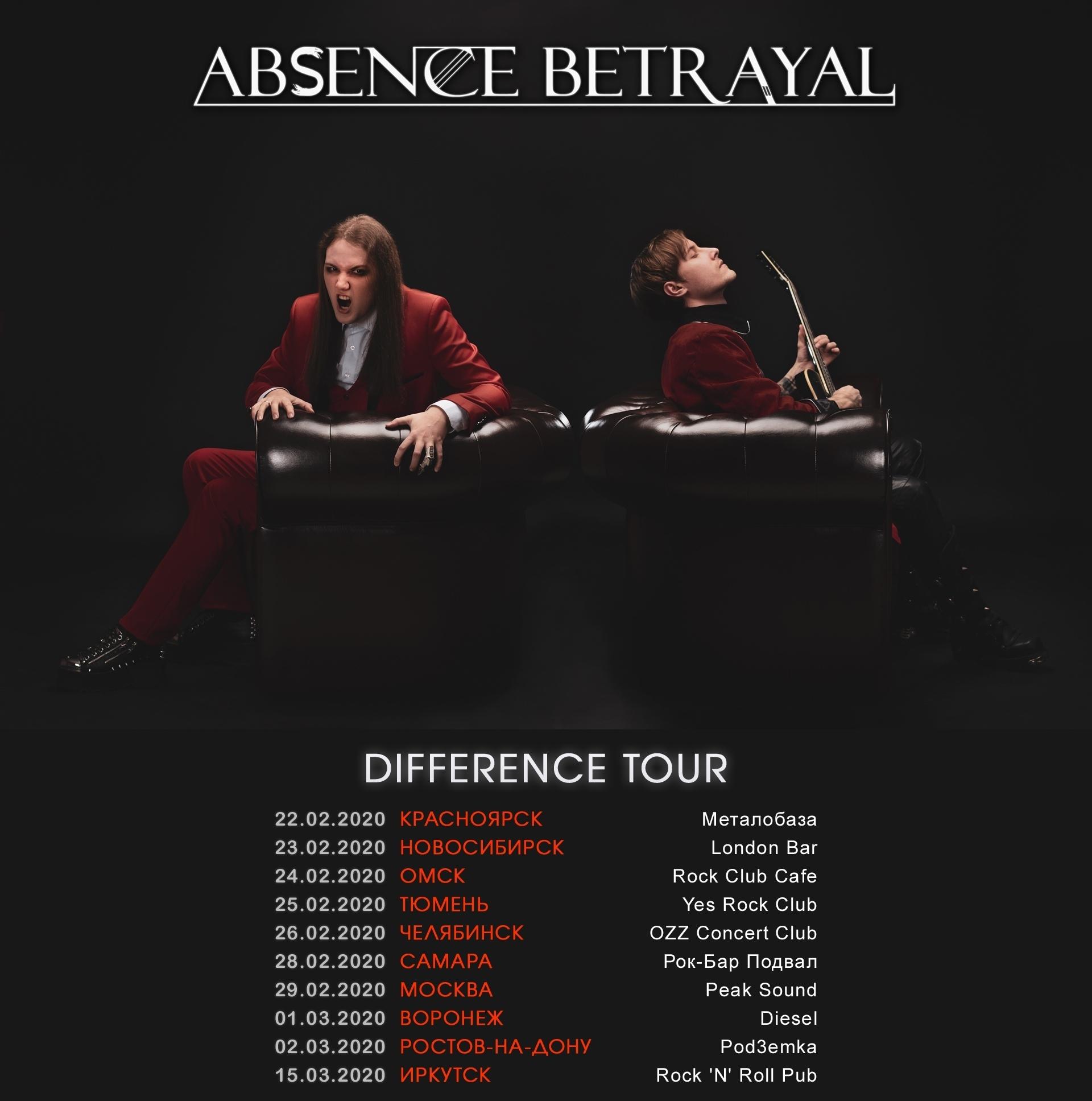 Симфо-метал тур Absence Betrayal