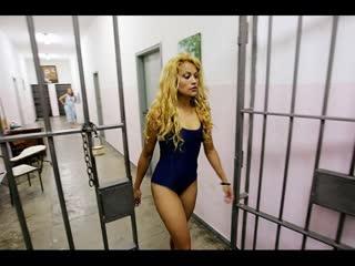 Совершенно секретно Женщины в тюрьме