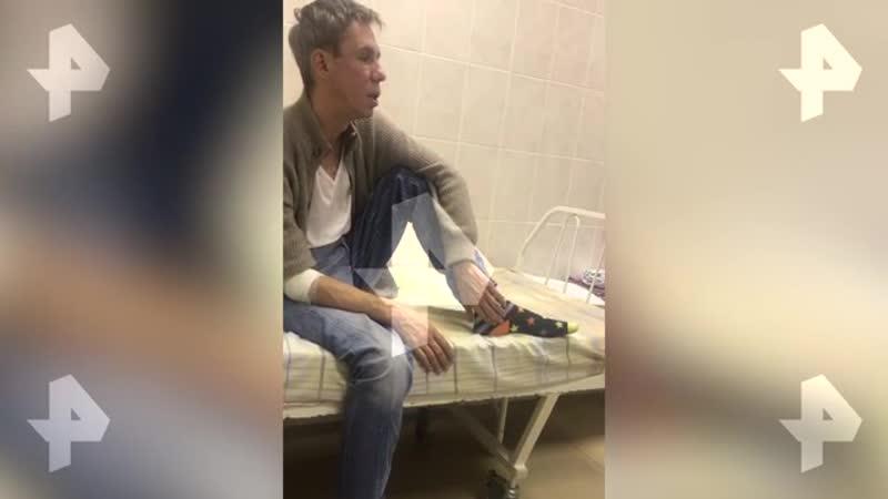 Алексей Панин попал в больницу