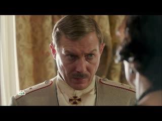 Легенда Феррари (2020) трейлер