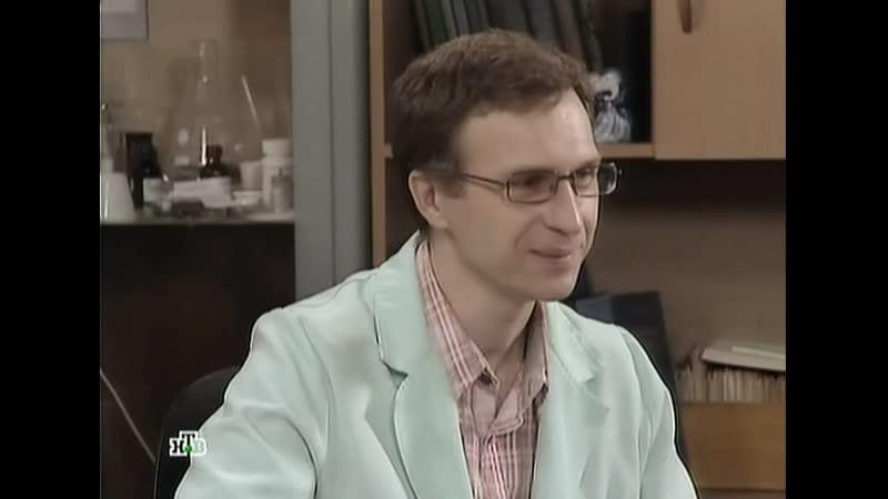 Возвращение Мухтара 2 7 сезон 49 серия