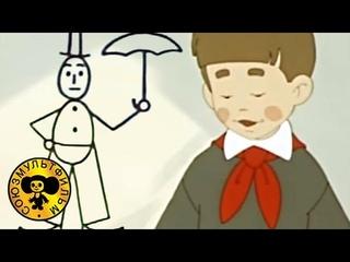 Человечка нарисовал я   Советский поучительный мультфильм для детей