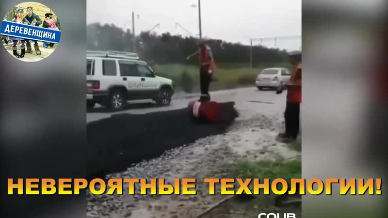 ДЕРЕВЕНЩИНА