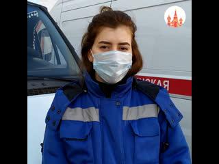 Фельдшеры Улан-Удэ о работе и жизни в условиях пандемии