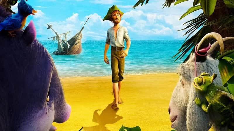 Смотрим Робинзон Крузо Очень обитаемый остров 2016 Movie Live