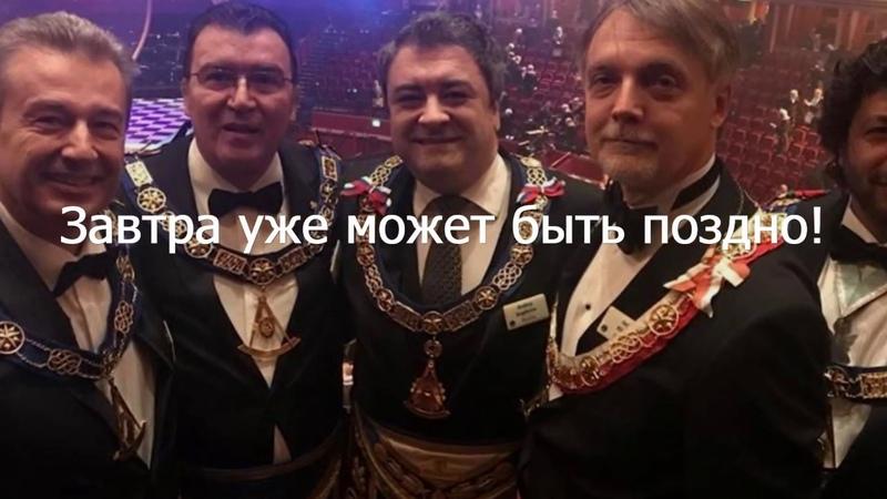 РОССИИ в 2024 - ТОЛЬКО РУССКИЙ ПРЕЗИДЕНТ С ВЕКОВОЙ ДОСТОЙНОЙ РОДОСЛОВНОЙ!