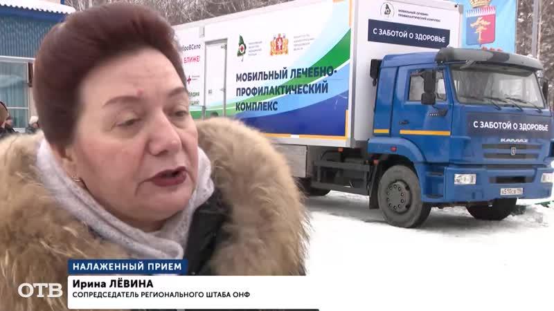 Профильные врачи провели приём пациентов в Среднеуральске