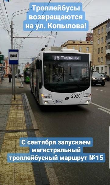 Я живу в Красноярске