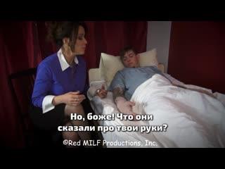 Сисястая мамка помогла больному сыну,с переводом (инцест,milf,ми