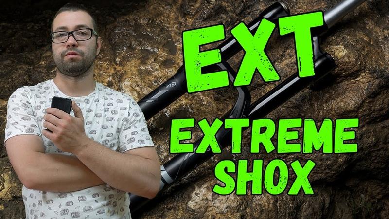 EXT Extreme Shox ВЕЛОновости от МАКСа и Veloline