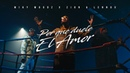 Miky Woodz x Zion Lennox - Por que Duele El Amor (Video Oficial)