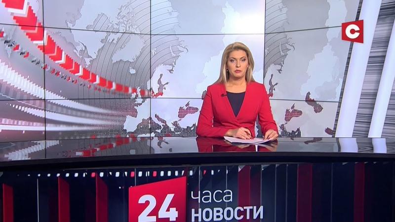 Новости 24 часа за 13.30 31.03.2020