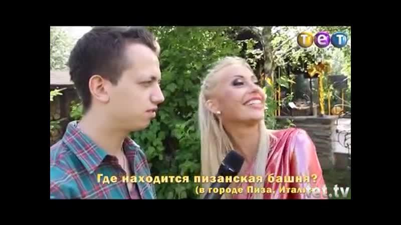 Дурнев 1_ на вечеринке мажоров из Ка$ты