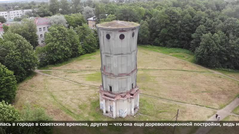 Водонапорную башню ждёт реконструкция