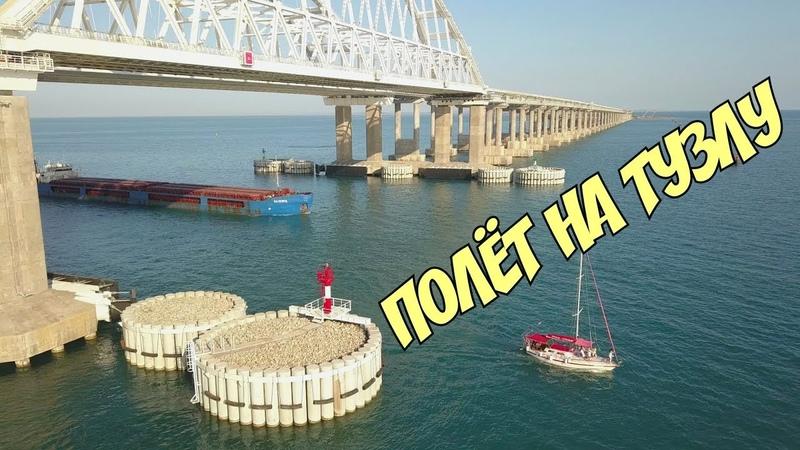Крымский мост 04 07 2019 Что нового на Тузле На Арке и5 участке заканчивают работы по гидроизоляции