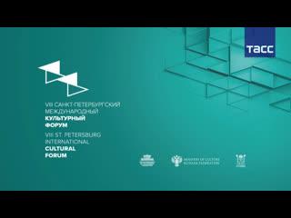 Дискуссия Формула коммуникаций: диалог о фейк ньюс и постправде