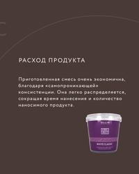-92160962_457245456