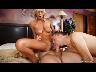 Brooke Banner - See Her Husbands Humiliation! (Русская озвучка, ДЕМО)