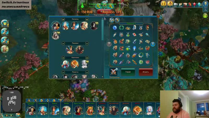 Prime World Подыму Амазонку тысяча чертей