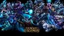 08.07.2017 - League of Legends