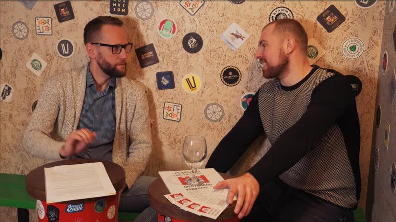 Рассказываем о SMOLENSK CRAFTOMAN BEERFEST 2020