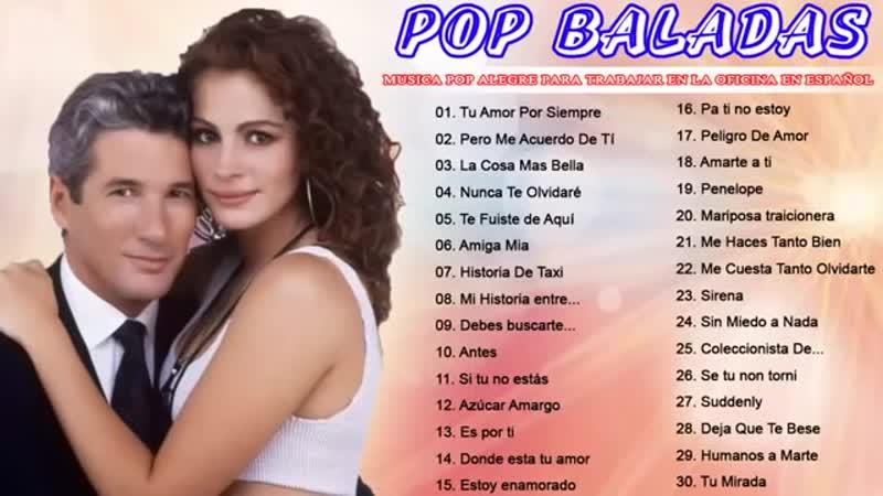 Musica Pop Alegre Para Trabajar en la oficina en Español ♥♥♥ Baladas Pop en Espa
