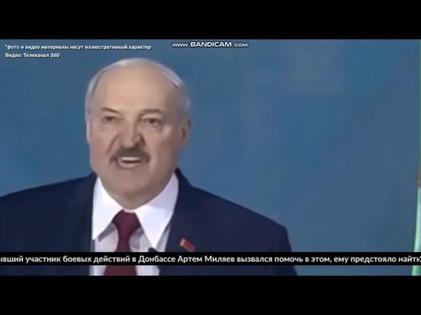 Задержанные в белоруссии россияне провакация украины