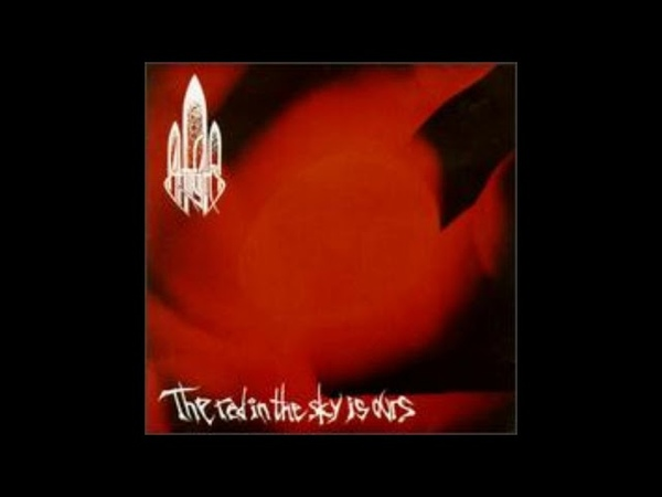 At The Gates The Red In The Sky Is Ours Full Album