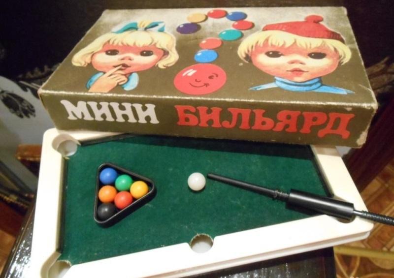 20 настольных игр времен СССР. О них мечтали все советские дети!