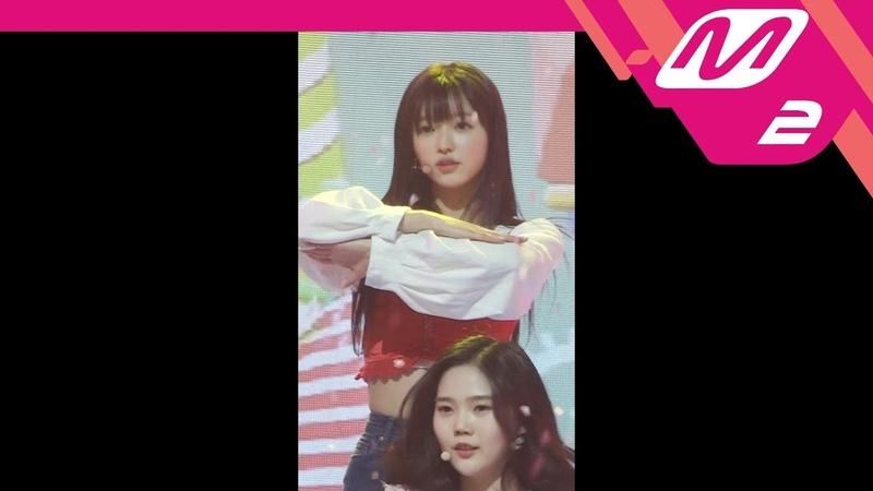[MPD직캠] 오마이걸 유아 직캠 'Love O'clock' (OH MY GIRL YOOA FanCam) | @MCOUNTDOWN_2018.2.22