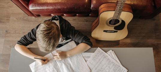 """""""Я - гитарист. Хочу больше!"""" Живой 6-дневный интенсив для школьников гитаристов (10-18 лет)"""