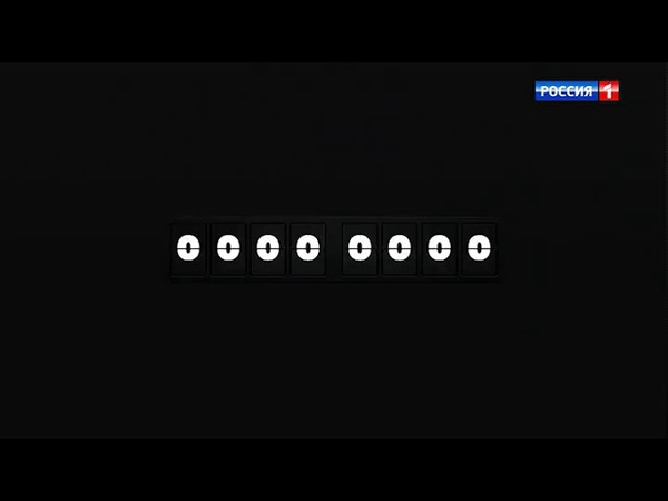 Между нами девочками 2 сезон 1 серия 2019