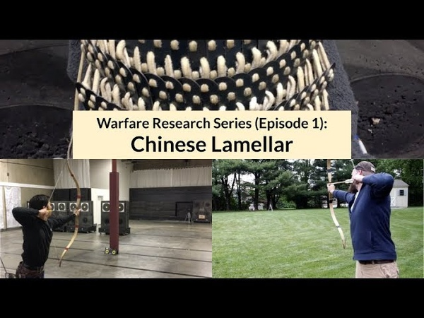 Warfare Research Series Episode 1 Chinese Lamellar