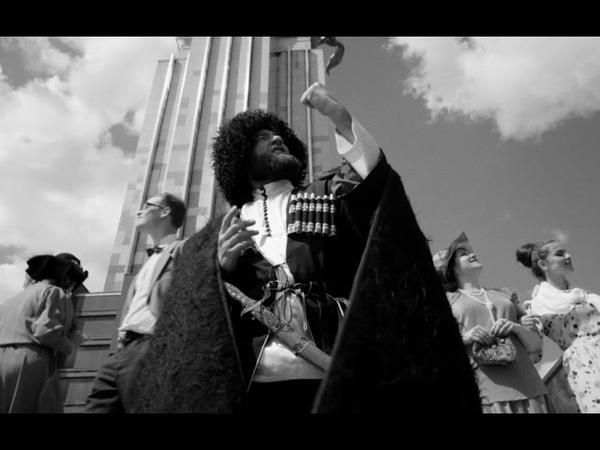 Рекорд Оркестр Русский снег Тоталитарная сага Часть 1