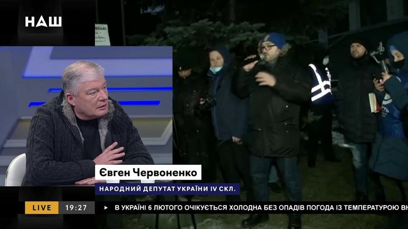 ШАРІЙ ДОБКІН ЧЕРВОНЕНКО САВЧЕНКО АТАКА радикалів на телеканал НАШ Боротьба за свободу слова