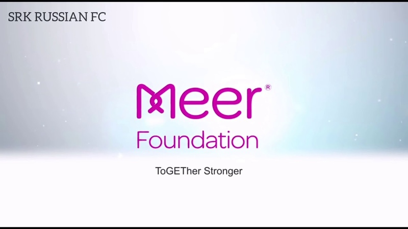 Shah Rukh Khan's appeal Meer Foundation with Russian subtitlesЪ