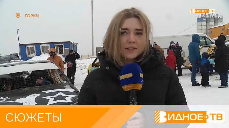 Битва на машинах третий этап Кубка Московской области по гонкам на выживание