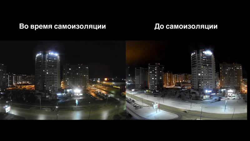Ночной мертвый город во время карантина