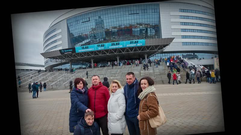 Дискотека 90 х Минск Арена Это было незабываемо