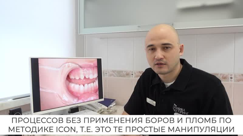 Стоит ли удалять молочные зубы