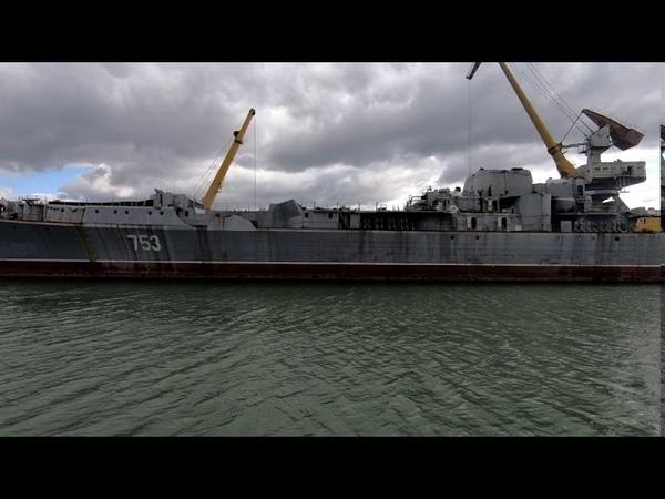 Как умирают боевые корабли БПК Керчь июль 2020 последние кадры
