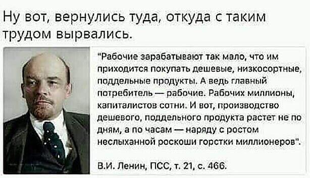А Ленина и сейчас нужно читать